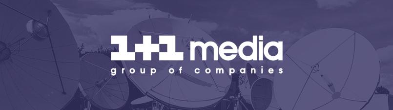 Группа 1+1 media объявила о запуске услуги по защите бренда в Интернете.